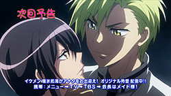 Kaichou wa Maid sama!   17   Preview 01