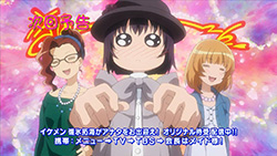 Kaichou wa Maid sama!   17   Preview 02