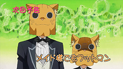 Kaichou wa Maid sama!   17   Preview 03
