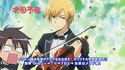 Kaichou wa Maid sama!   18   Preview 01