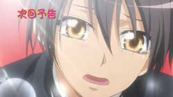 Kaichou wa Maid sama!   18   Preview 02