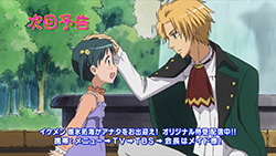 Kaichou wa Maid sama!   19   Preview 02