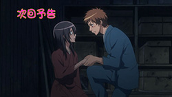 Kaichou wa Maid sama!   21   Preview 03