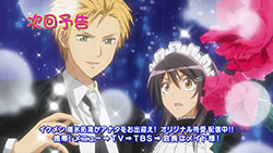 Kaichou wa Maid sama!   22   Preview 02