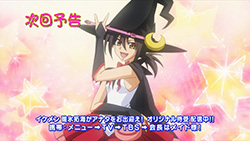 Kaichou wa Maid sama!   23   Preview 01