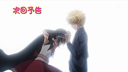 Kaichou wa Maid sama!   23   Preview 03