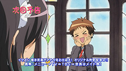Kaichou wa Maid sama!   24   Preview 01