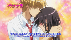 Kaichou wa Maid sama!   25   Preview 02