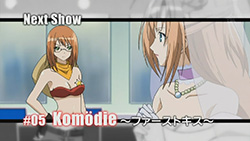 Kampfer   04   Preview 01