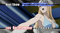Kampfer   08   Preview 02