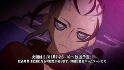 Katanagatari   01   Preview 01