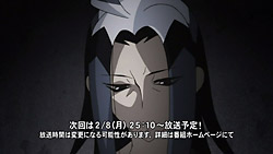 Katanagatari   01   Preview 03