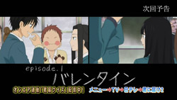 Kimi ni Todoke 2nd Season   00   Preview 01