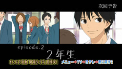 Kimi ni Todoke 2nd Season   01   Preview 01