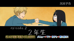 Kimi ni Todoke 2nd Season   01   Preview 02