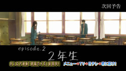 Kimi ni Todoke 2nd Season   01   Preview 03