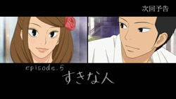 Kimi ni Todoke 2nd Season   04   Preview 02