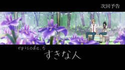 Kimi ni Todoke 2nd Season   04   Preview 03