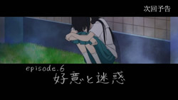 Kimi ni Todoke 2nd Season   05   Preview 01