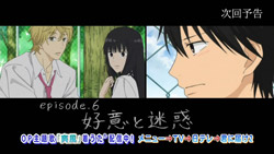 Kimi ni Todoke 2nd Season   05   Preview 02