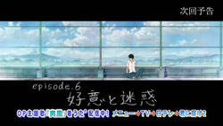 Kimi ni Todoke 2nd Season   05   Preview 03