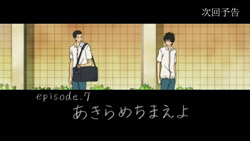 Kimi ni Todoke 2nd Season   06   Preview 03