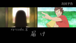 Kimi ni Todoke 2nd Season   07   Preview 02