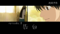 Kimi ni Todoke 2nd Season   08   Preview 01