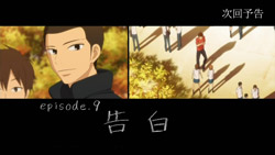 Kimi ni Todoke 2nd Season   08   Preview 02