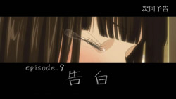 Kimi ni Todoke 2nd Season   08   Preview 03