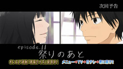 Kimi ni Todoke 2nd Season   10   Preview 01
