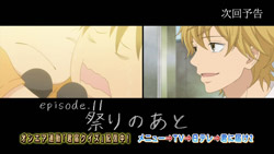 Kimi ni Todoke 2nd Season   10   Preview 02