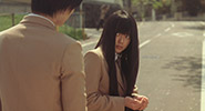 Kimi ni Todoke The Movie   003
