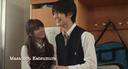 Kimi ni Todoke The Movie   004