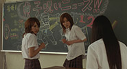 Kimi ni Todoke The Movie   011