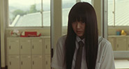 Kimi ni Todoke The Movie   012