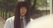 Kimi ni Todoke The Movie   018