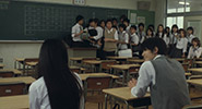 Kimi ni Todoke The Movie   022