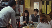 Kimi ni Todoke The Movie   026