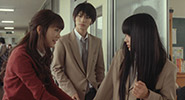 Kimi ni Todoke The Movie   034
