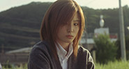 Kimi ni Todoke The Movie   042