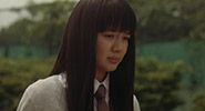 Kimi ni Todoke The Movie   045