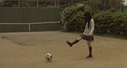 Kimi ni Todoke The Movie   047