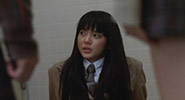Kimi ni Todoke The Movie   053