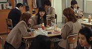Kimi ni Todoke The Movie   086