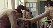 Kimi ni Todoke The Movie   087
