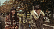 Kimi ni Todoke The Movie   105