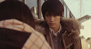 Kimi ni Todoke The Movie   117