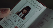Kimi ni Todoke The Movie   129
