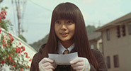 Kimi ni Todoke The Movie   147